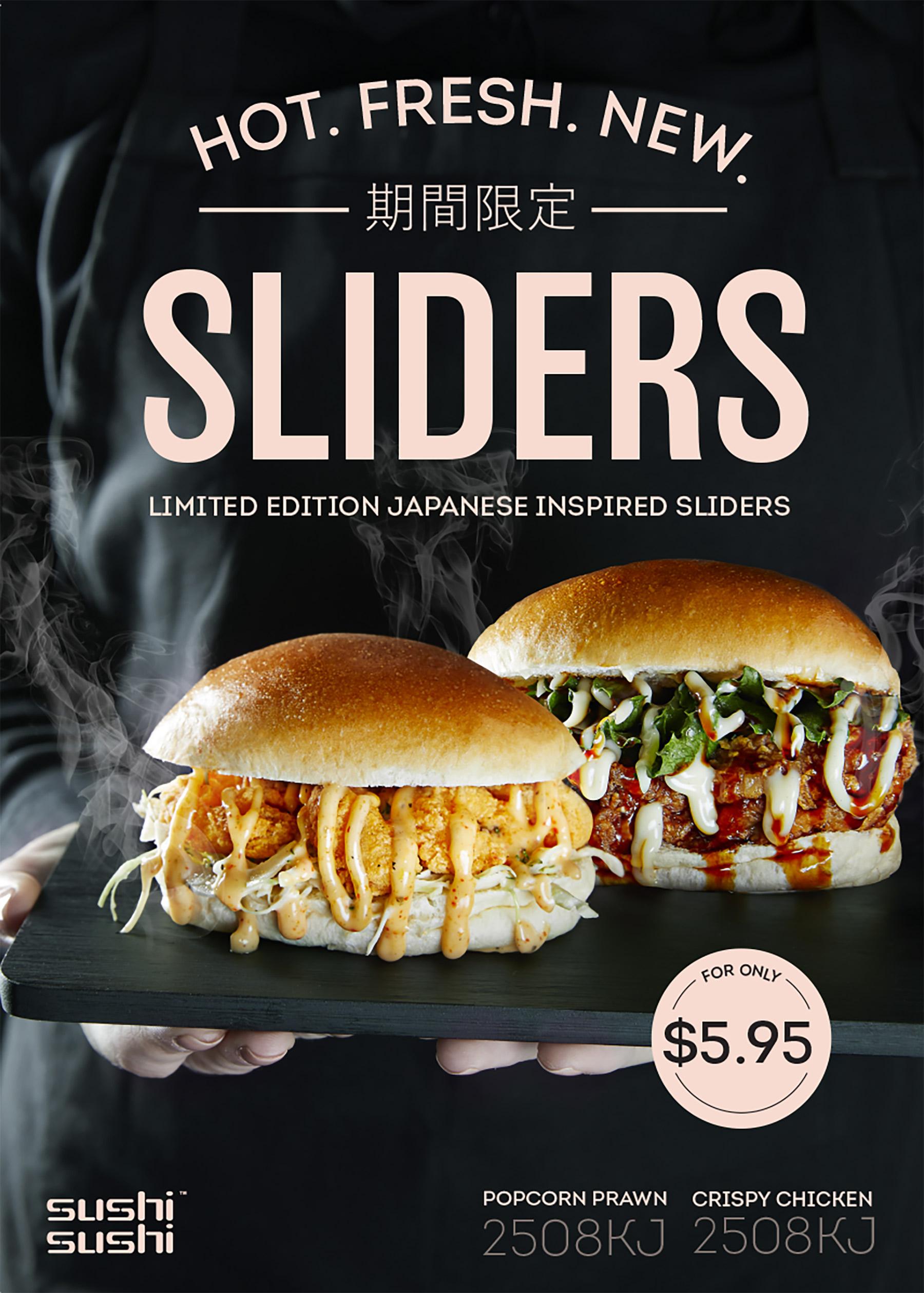 Sushi Sushi Slider Range